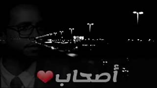 محمد عبد الجليل - اصحاب