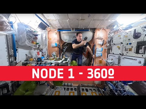 Node 1 | Space Station 360 (in French with English subtitles available)