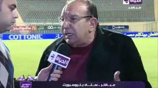 بالفيديو.. المقاولون العرب: «إحنا اندبحنا كتير من الحكام»