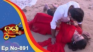 Durga Ep 891 - 17th October 2017
