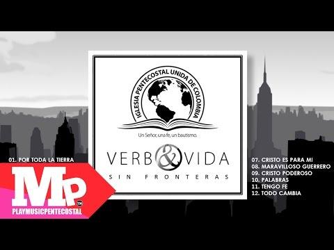ADOREMOS AL REY | Verbo y Vida (VyV Band - Solo Audio)