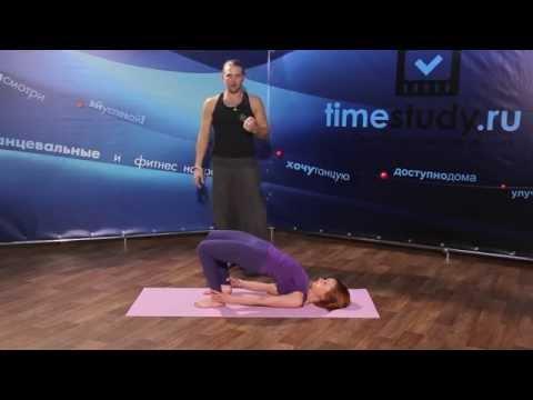 Позы хатха йоги урок для начинающих с Ольгой Булановой