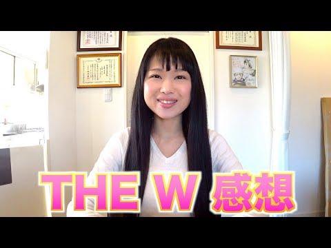女芸人No.1決定戦 THE W感想