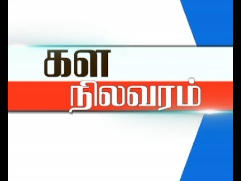 GROUND REPORT -TAMILNADU- PM FASAL BEEMA YOJANA -NAMAKKAL 24-09-2018