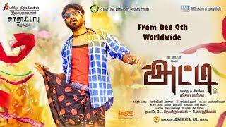 Atti Offical Trailer | Atti | Ma Ka Pa Anand | Sundar C Babu | Vijaya Baskar