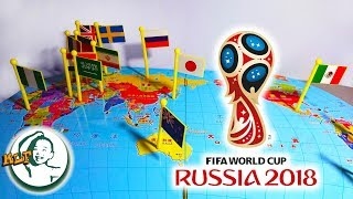 認識2018年世界杯決賽週的國家
