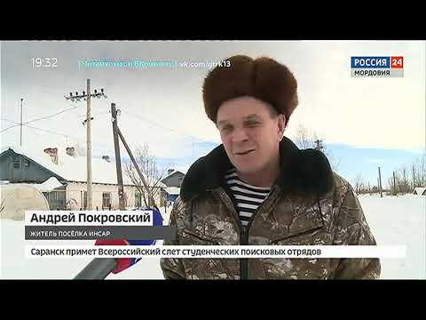 Почти двое суток жители села в Кадошкинском районе ждали, пока придет помощь из Саранска!