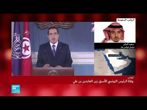الرئيس التونسي الأسبق زين العابدين بن علي أوصى أن يدفن في مكة  - نشر قبل 2 ساعة