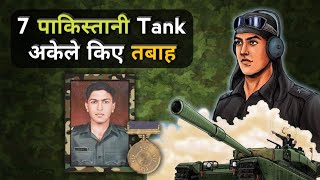 Battle Of Basantar : Story Of A Man Who Defeated 7 Pakistani Tanks | Indo-Pak 1971 War