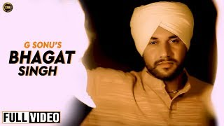 Bhagat Singh | Full Official Video | Yaar Anmulle Records | 2014