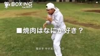【ボクシング】比嘉大吾(白井・具志堅)ロードワーク 2016/11/01