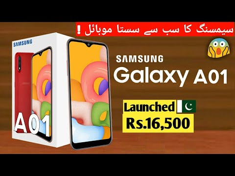 samsung-galaxy-a01-launched-in-only-rs.16,500-in-pakistan-|-is-it-valie-for-money-?|-full-detail