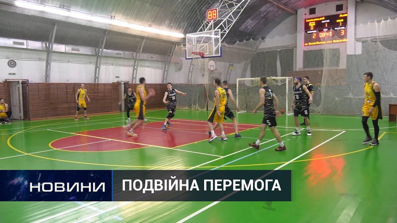 Хмельницькі баскетболісти – лідери першості. Перший Подільський 27.01.2021