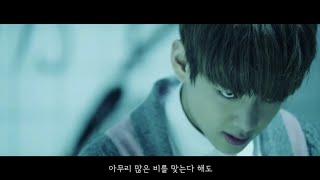 [방탄소년단] BTS 'Don't leave me' FMV (KOR)