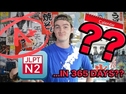 Passing The JLPT N2 In One Year?? Here's Your Guide: