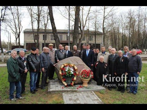 30-я годовщина аварии на Чернобыльской АЭС