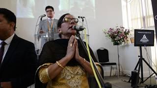 Yahova Mujhe Teri Zaroorat Hai  |  यहोवा मुझे तेरी जरूरत है with Lyrics
