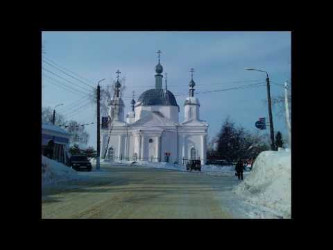 Город Ардатов