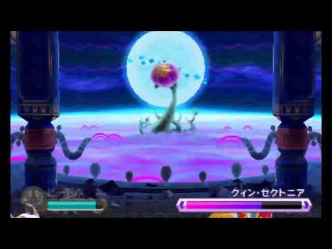 Kirby: Triple Deluxe - 100% Walkthrough - Royal Road Level 6 BOSS