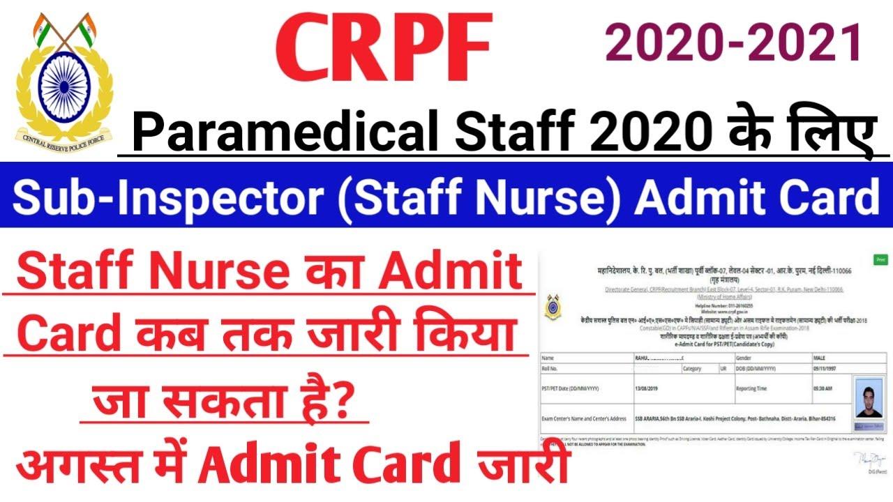 CRPF Paramedical exam date/CRPF Paramedical Staff Admit Card/CRPF Exam Date 2021/New Exam Date 2021