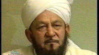 Urdu Khutba Juma on May 19, 1989 by Hazrat Mirza Tahir Ahmad