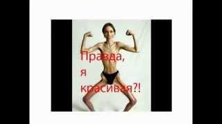 Стройная и красивая фигура женщины(О компании http://nsp.kiev.ua/, 2015-11-23T15:28:12.000Z)