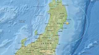 Powerful 6.8 Earthquake Strikes Off Japan's Honshu Island, Nepal Aftershocks