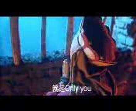Only You(Chinese version)
