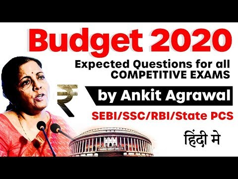 Budget 2020 - Expected questions from Union Budget 2020 for all competitive exams