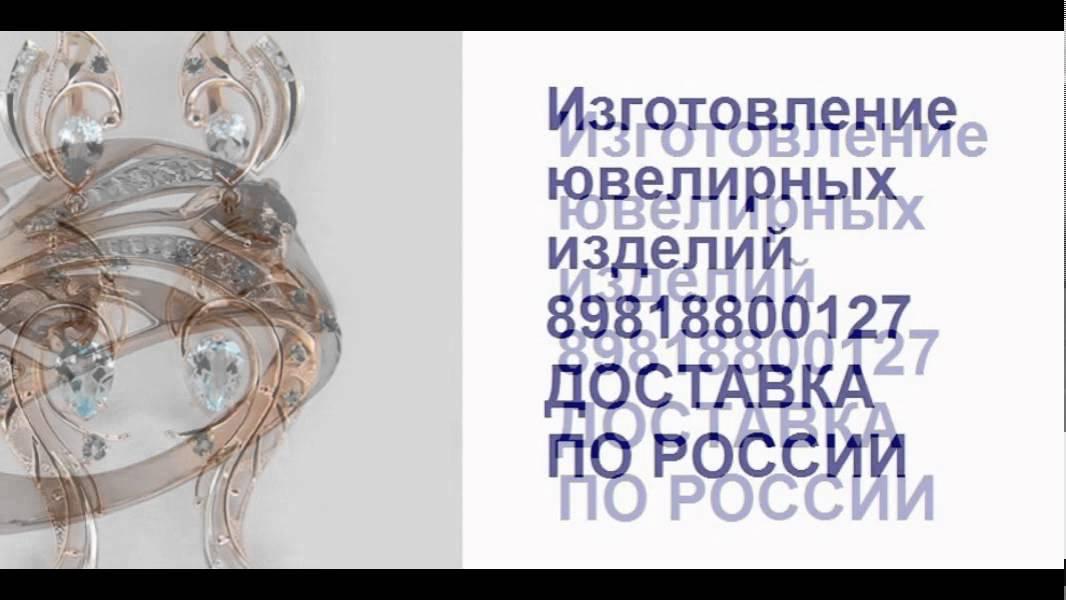 Выбрать и купить серебряную цепь в интернет магазине софия можно из нашего каталога. Купите толстые серебряные цепи для мужчин себе или подарите подходящий вариант близкому человеку.