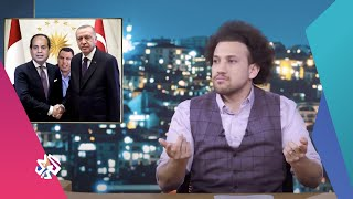 جو شو يعلّق على التصالح بين مصر وتركيا والغزل التركي مع الدولة المصرية