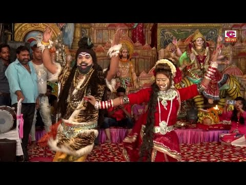 Bhang Piyali Gora Ji (भाँग पीयली गौरा जी) - Bhojpuri Shiv Bhajan (New Bhojpuri Shiv Songs)