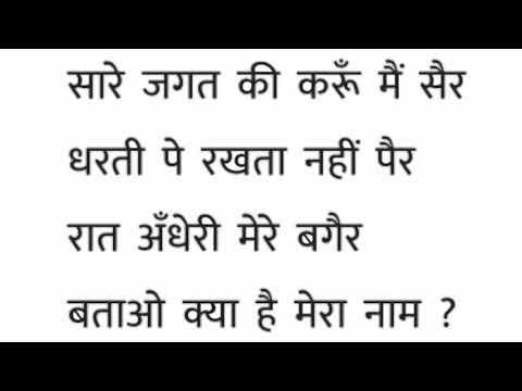 Paheli Hindi (part#1 ) Joke Paheli 2018 New Happy New Year