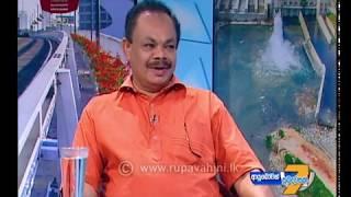 Ayubowan Suba Dawasak 2018-11-06 | Rupavahini Thumbnail