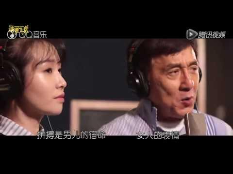 Railroad Tigers - Jackie Chan Ft Wei Yunxi, Pi Pa Xing - Music Video.