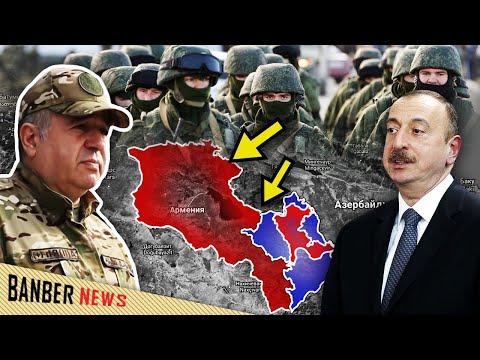ՍԱՏԿԱՑՆԵԼՈւ ԵՆՔ՝ այլևս ոչ մի սանտիմետր․ Ինչ են անում ռուսները Տավուշում․ Ի՞նչ է պլանավորել  Մոսկվան