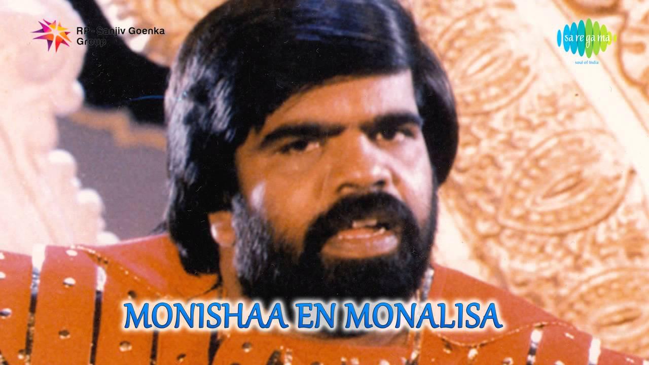 Free Download Kaadhal Thedi Monisha En Monalisa HD Mp3