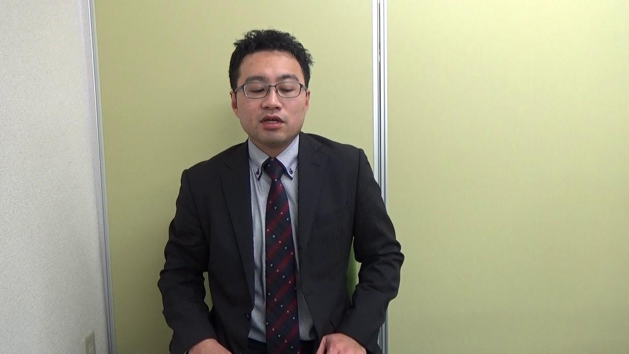 新陽稅理士事務所の確定申告業務紹介動畫です。 - YouTube