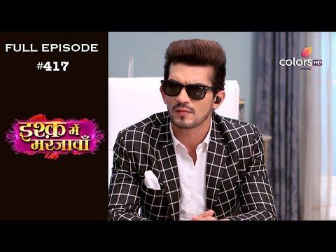 Ishq Mein Marjawan - 9th April 2019 - इश्क़ में मरजावाँ - Full Episode