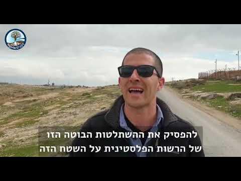 """בהנחיית בג""""ץ: אנשי תנועת רגבים יצאו לשטחי האש של צה""""ל"""