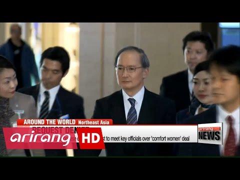 Korea declines Japanese envoy's request to meet key officials over 'comfort women' deal