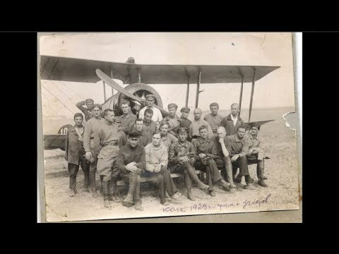 Качинская летная школа - 1923 год / Kachin Flight School -1923