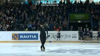 Elizaveta Tuktamysheva Finlandia Trophy FS 2013