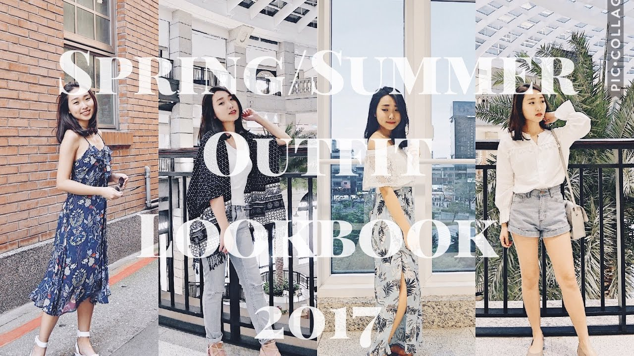 一件NT$300?! 11件平價網拍單品+春夏穿搭分享 Spring/Summer Outfit Lookbook | Stargazerr by Lyla - YouTube