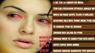 Bewafa Sanam Movie Full Songs बेवफा सनम फिल्म के गाने All Songs Of Bollywood Movie Bewafa Sanam