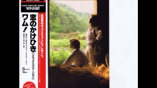 wham ( everything she wants ) remix 12 version 1984