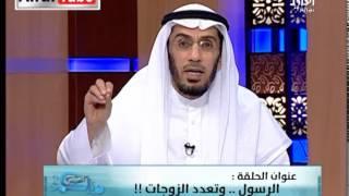 وياكم 2 - حلقه 12- الرسول (ص).. وتعدّد الزوجات 10/07/2014