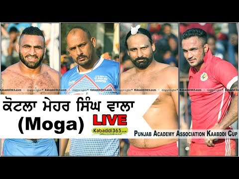 🔴 [Live] Kotla Mehar Singh Wala (Moga) Punjab Kabaddi Academy Association Cup 04 Feb 2018