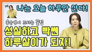 [군무원국어]  송은영…