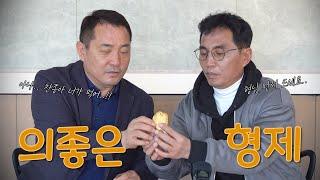 [ENG sub] 웅종이형 마카롱 좋아해? [이삭TV]